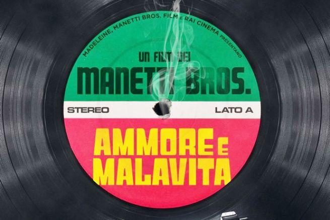 """""""Ammore e malavita"""".  Viaggio nel mondo dei Manetti Bros."""